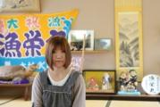 田中旅館の女将