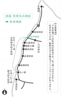 Map_Sai_GH_address_Yoshieimaru (2).jpg